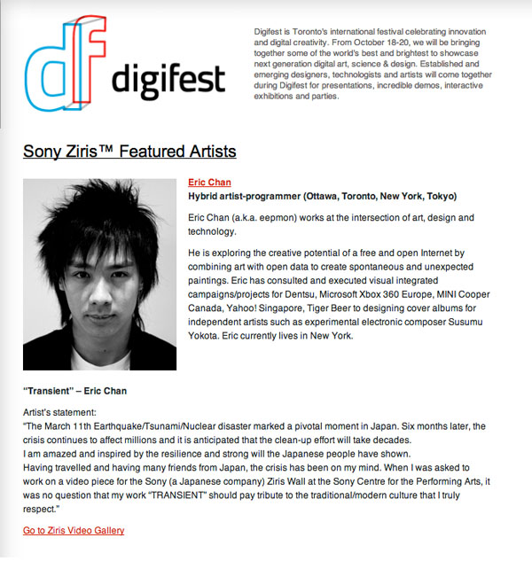 digifest-toronto-eepmon-featured-artist-sony-ziris