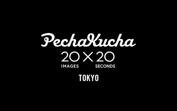 pechakucha-tokyo-thumb