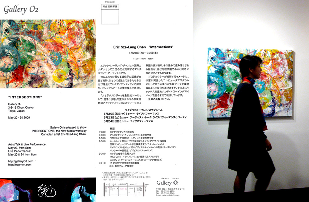 Intersections solo show at Gallery O2. Tokyo, Japan