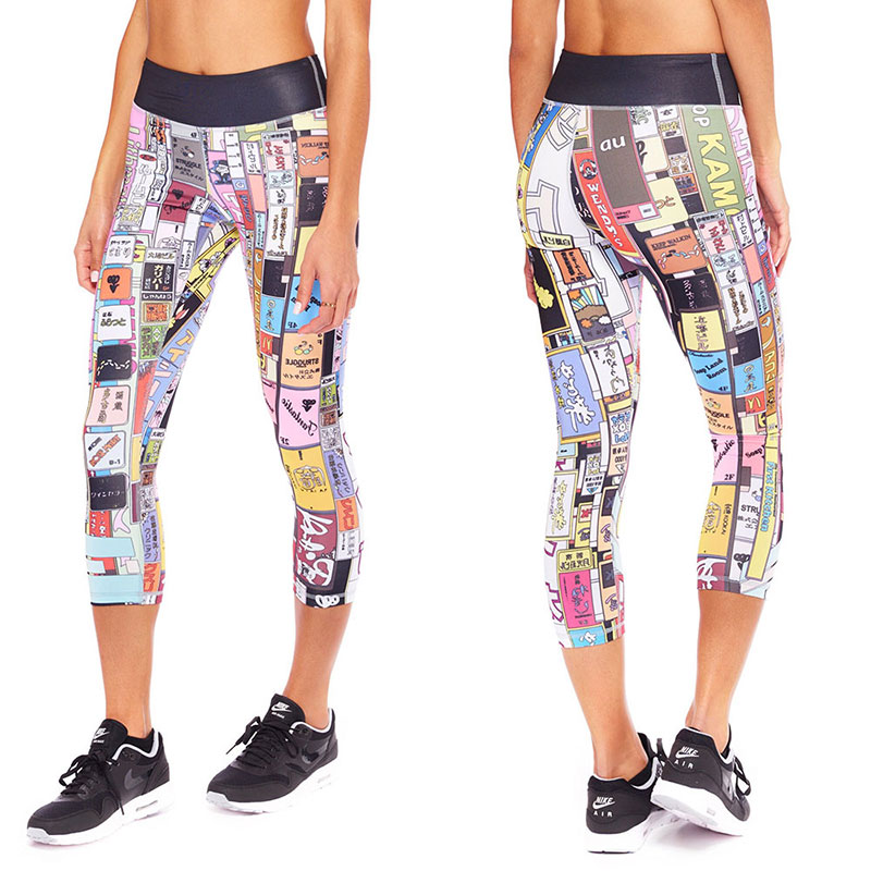 nuvango-eepmon-activewear-leggings