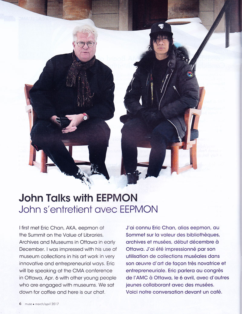 canadian-museums-association-interview-muse-magazine-eepmon-1