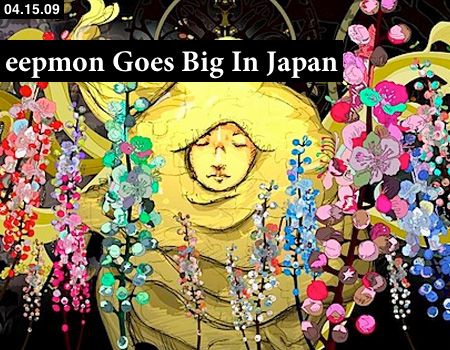 joshspear-eepmon-goes-big-in-Japan-2009
