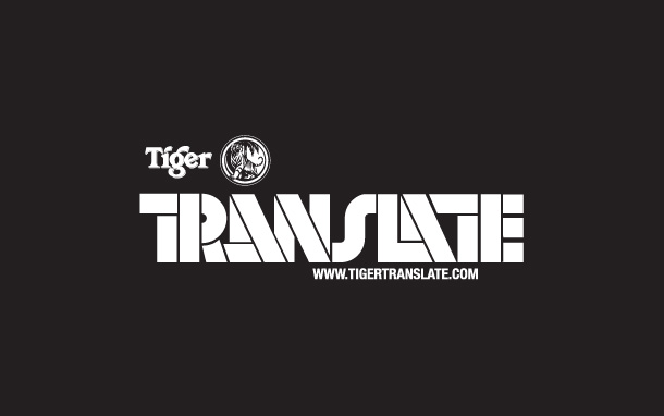 tiger-translate-gold-thumb