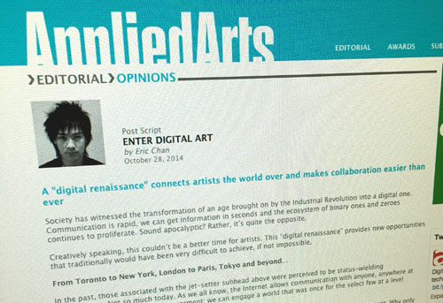 appliedarts-oct2014