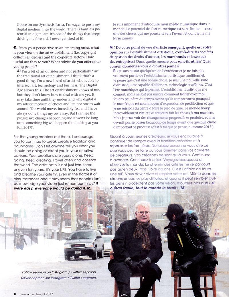 canadian-museums-association-interview-muse-magazine-eepmon-3